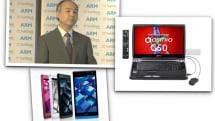 7月18日のできごとは「ソフトバンクが英ARMを買収」「Qosmio G50/F50 発売」ほか:今日は何の日?