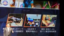 au、名古屋グランパスと「新しいサッカー観戦体験」で協力。横浜ベイスターズに続く連携