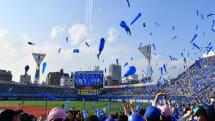 au、横浜ベイスターズと「スマートスタジアム」構築に向け契約