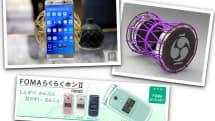 8月19日のできごとは「Galaxy Note 7 発売」「電子担ぎ太鼓を披露」ほか:今日は何の日?
