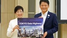東京都が5Gで『電波の高速道路』整備に着手──「Tokyo Data Highway構想」発表