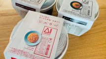 日清「All-in NOODLES」が凄い!糖質制限ダイエットにもピッタリな完全食、裏技&全味レビュー:世永玲生の電網マイノリティ
