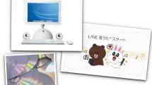 8月17日のできごとは「17インチフラットスクリーンiMac 発売」「LINE着うた 開始」ほか:今日は何の日?