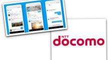 8月14日の話題は「Twitter Lite」「エヌ・ティ・ティ・移動通信企画(株) 設立」:今日は何の日?