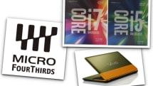 8月5日のできごとは「第6世代Core(Skylake) 発売」「マイクロフォーサーズ 発表」ほか:今日は何の日?