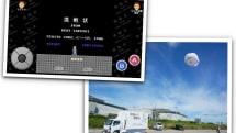 8月15日の話題は「スマホ版たけしの挑戦状 リリース」「SBが車載係留気球Wi-Fiシステムをコミケで導入」:今日は何の日?