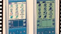2000年9月9日、Palm OSを搭載した初代CLIE「PEG-S500C」が発売されました:今日は何の日?