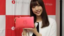 8.4型ミニノートがついに4コアCPUに。OneMix3Pro日本版は12万8000円で12月23日発売予定