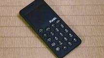 スマホ全盛期に作ったシンプル携帯「Punkt. MP02」の設計思想