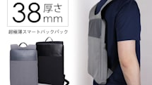 薄さわずか38mmでジャケットを着たまま背負える超極薄バックパック「INVIRU」