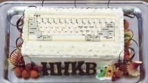 HHKBとキーボード愛好家の激アツ祭、三度。HHKBユーザーミートアップ3が12月に #HHKBミートアップ
