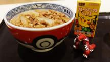 吉野家×ポケモンが「ドン」でコラボ、ポケ盛キャンペーンが19日スタート。ポケモン一色の店舗も登場