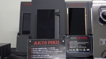段違いの力強さ。AK70後継のハイレゾプレーヤー「AK70MKII」10月14日発売