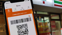 セブン‐イレブン、7月から「PayPay」「メルペイ」「LINE Pay」のバーコード決済に対応