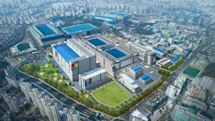 Samsung is primed for power-saving 5-nanometer chips