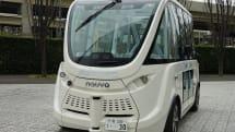 実質『自動運転』なバス、国内初の公道での定期運行を4月開始。茨城県境町で