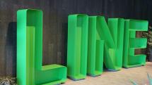 LINEがAI戦略を紹介。「2020年はAI実用化の年」