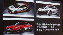 「トミカ」が50周年。トヨタ・日産・ホンダのスポーツカー設計陣による「本気のデザイン」トミカを発表
