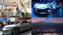 CES 2020 記事まとめ【電気自動車・自動運転編】