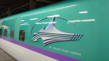 北海道新幹線、トンネル全区間でスマホがつながるように