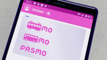 「モバイルPASMO」始動。私鉄ユーザーもスマホ定期対応