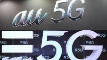 5G展開でauとソフトバンクが協力。相乗り基地局を設置する合弁会社「5G JAPAN」設立