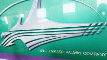 北海道新幹線でスマホ「圏外」減少。26日から新函館北斗〜木古内の駅間トンネルがエリア化