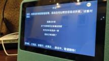 中国市場だけで世界シェアトップ獲得。中国バイドゥのスマートディスプレイ「小度在家」を試す(山谷剛史)