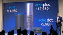 速報:Amazon Echo国内発売。日本語用に「全く新しい言語モデル」採用
