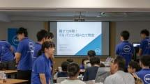 デル宮崎カスタマーセンターで開催した親子パソコン組み立て教室をレポート