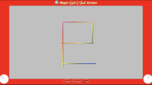Google Chrome Labs experiment is Etch A Sketch for your browser