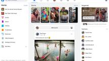 臉書全新的「The New Facebook」設計開始公測