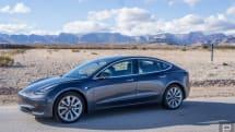 NTSB says Tesla Autopilot was partly to blame for 2018 crash