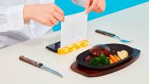 エイプリルフールネタではありません:ドコモが「ハンバーグ専用スマホカバー」開発、肉の日に無料配布