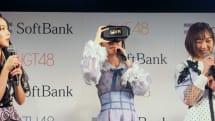 AKB48が「触れそうなアイドル」になるVRライブ配信サービスが「LiVR」でスタート:旅人目線のデジタルレポ中山智