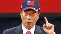 Foxconn boss Terry Gou is running for president of Taiwan