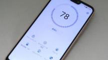 ファーウェイスマホの動作が鈍くなったら?改善するには「端末管理」アプリで最適化:HUAWEI Tips