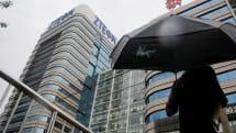 US lifts ZTE export ban