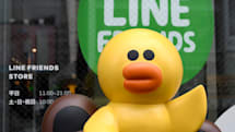 Messaging giant Line catches cryptocurrency fever