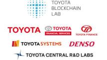 トヨタが「ブロックチェーン」の活用本格化へ。『クルマID』で中古車価値向上など
