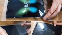Galaxy Foldの折りたたみ画面に保護フィルムをキレイに貼る方法