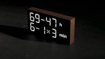 時間を数式で表示する理知的かつスマートな時計「ALBERT CLOCK 2」