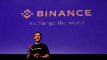 大型加密货币交易所被骇客盗取等值 4,000 万美元的比特币
