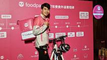 Foodpanda 舉辦台灣首場記者會,分享各種數據與未來展望