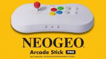 NeoGeo 第二款經典復刻是個兼任主機的大型控制器