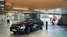 梅赛德斯奔驰和博世即将合力测试自动泊车系统