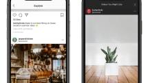 Instagram 會在探索頁面中投放廣告