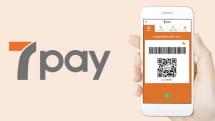 日本 7-Eleven 的电子钱包 App 发生离谱安全漏洞,顾客合计损失 5,500 万日元