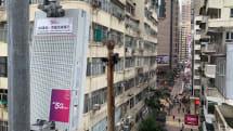 香港首個 5G 月費計劃出爐,分 100GB / 200GB 用量