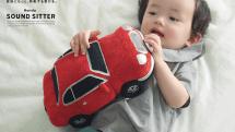 嬰兒吵鬧沒轍?試試播放本田汽車的引擎聲吧